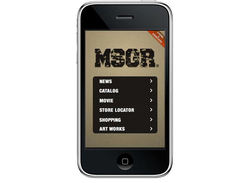 Msgr iphone app4