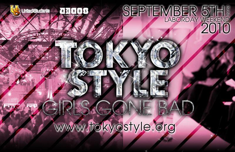 TokyostyleFlyerfront