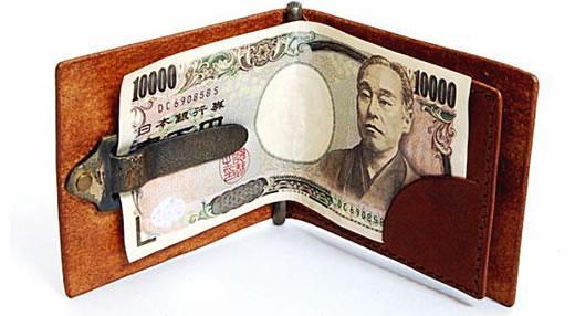 Wallet_2